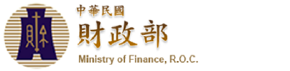 Ministry of Finance, R.O.C(Taiwan)
