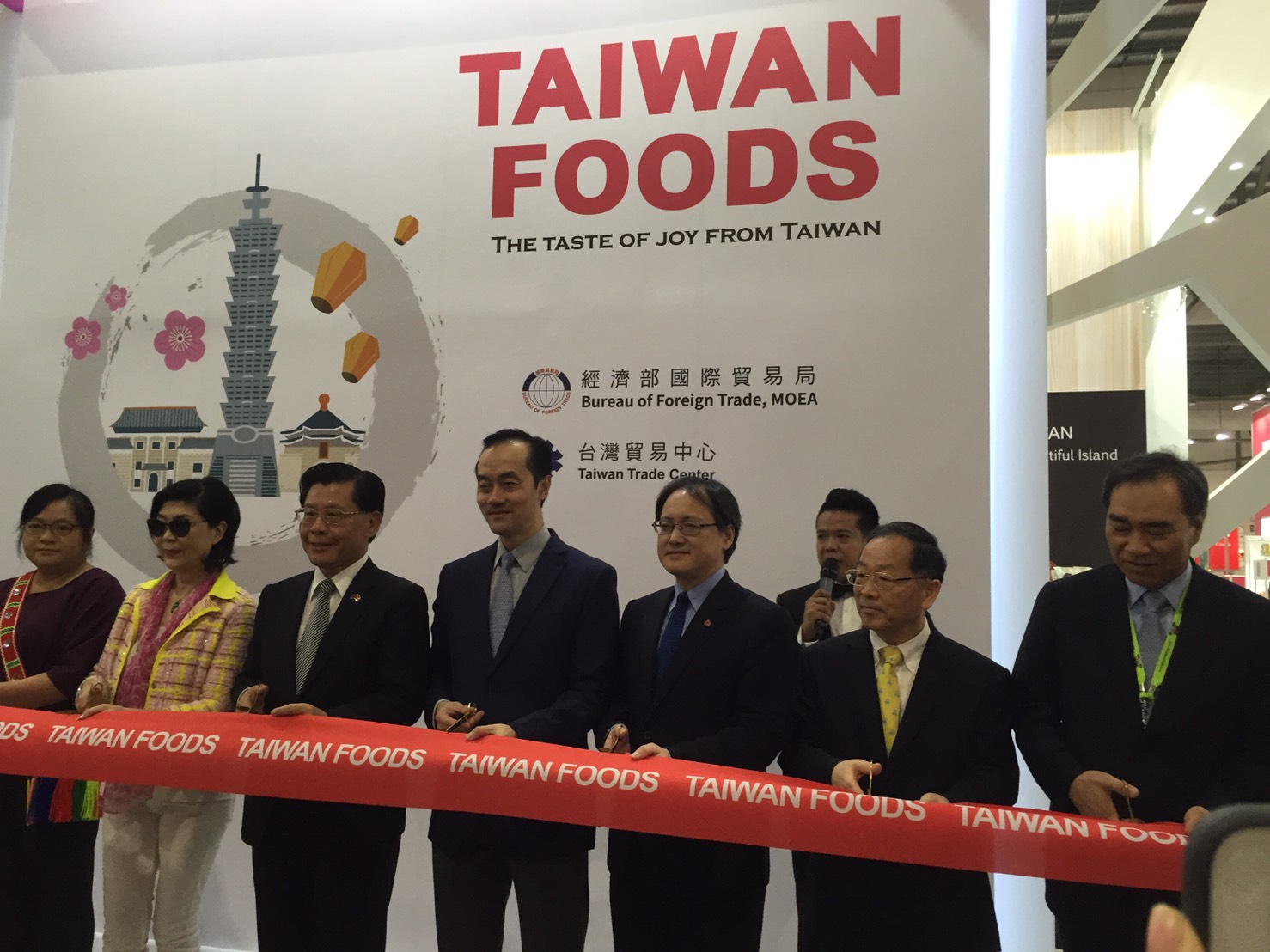 Singapore International Food Show Photo - Event Ribbon Cutting