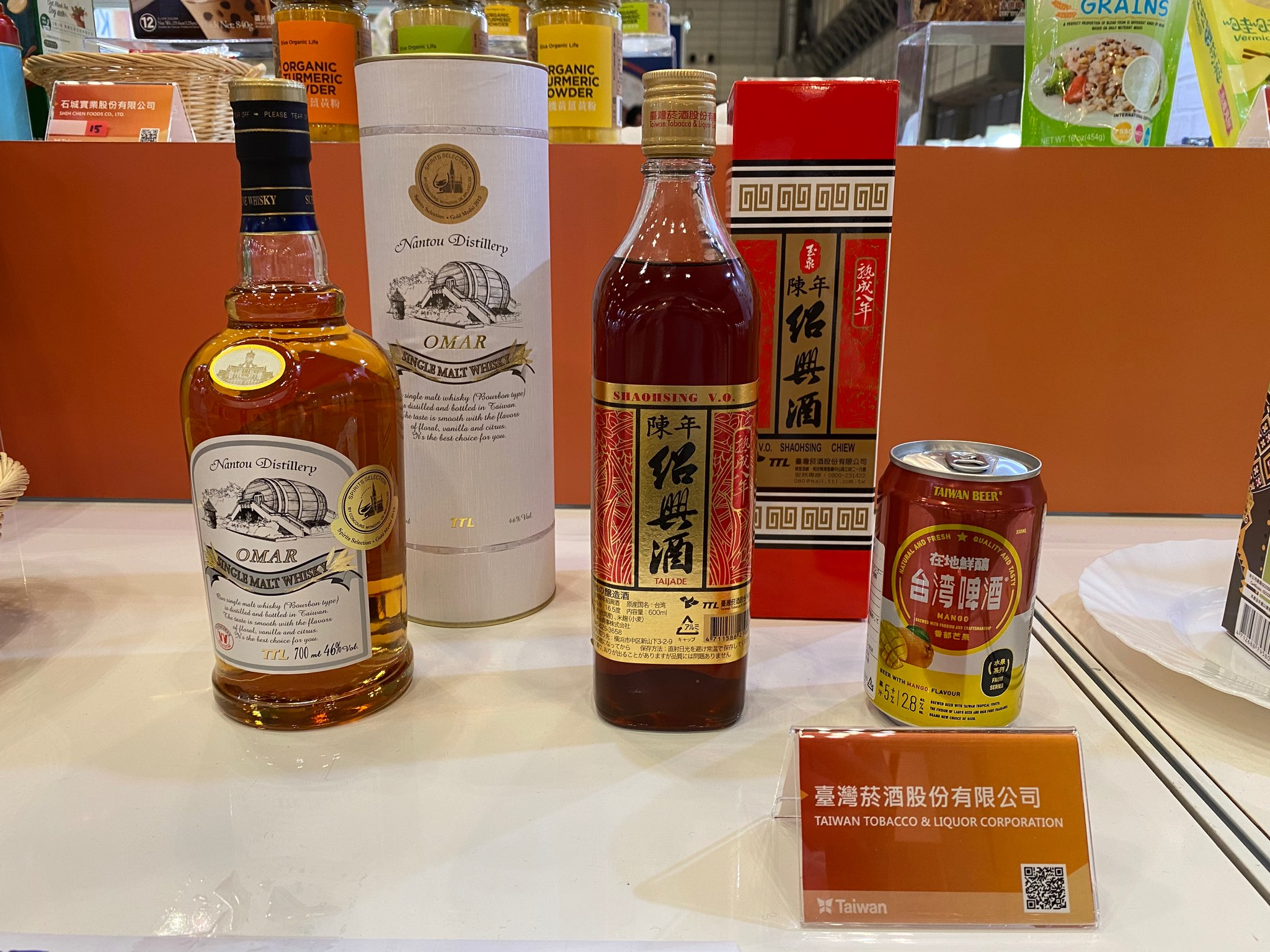 2021 FOODEX JAPAN - PRODUCTS