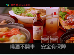 Taiwan Beer Flavor Chapter