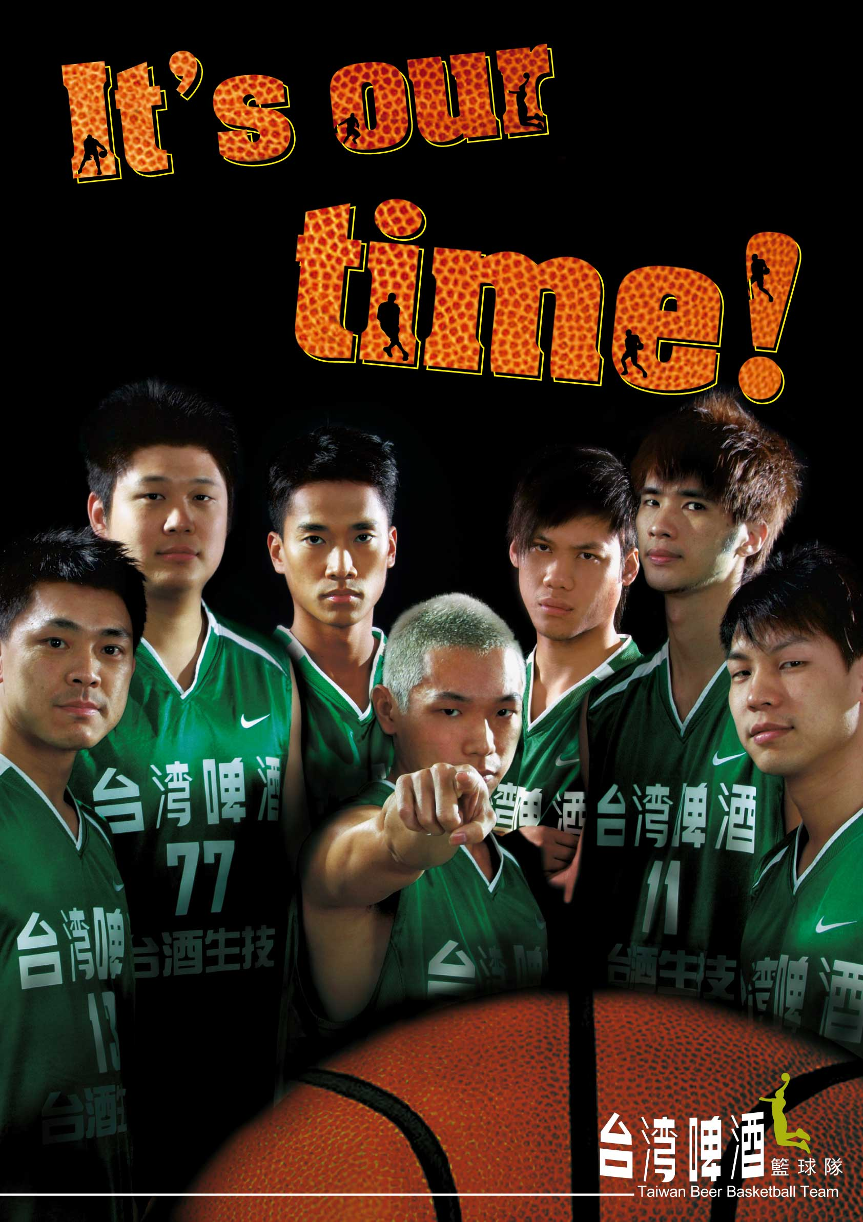 Taiwan Beer Basketball Team - Attitude Chapter