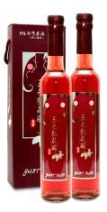 Yuchan Kwai Hwa Wine
