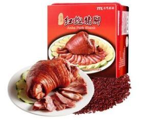 台酒紅麴豬腳禮盒(冷凍)