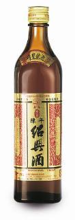 玉泉陳年紹興酒