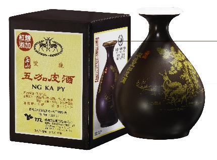 玉山瓷瓶雙鹿五加皮酒