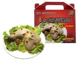 TTL Hungluh Chiew Chicken