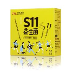 S11益生菌