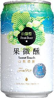 0.33公升罐裝台灣啤酒果微醺(白葡萄)