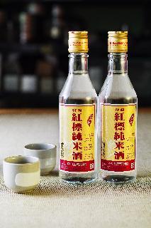 0.3公升公賣局特級紅標純米酒