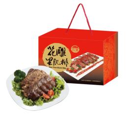 台酒花雕里肌排禮盒(冷凍)
