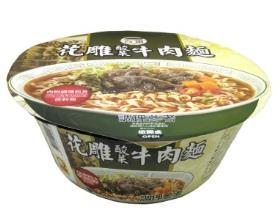 台酒花雕酸菜牛肉麵(紙碗包裝)