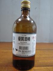 0.5公升九十五度優質酒精
