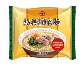 台酒-紹興雪菜雞肉麵麵(袋)